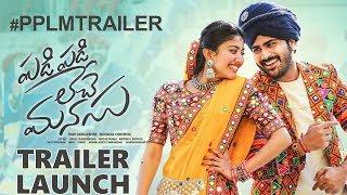 Padi Padi Leche Manasu Trailer Launch | #PPLMTrailer | Sharwa | Sai Pallavi | Hanu Raghavapudi