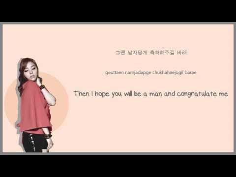 download lagu Singing Got Better - Ailee - Eng  Rom  H gratis