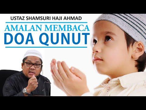Download  Ustaz Shamsuri Ahmad: Doa Qunut Dalam Solat Subuh Gratis, download lagu terbaru