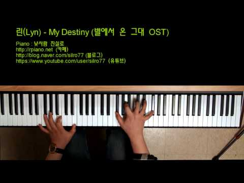 ost you who came from the stars lyn my destiny