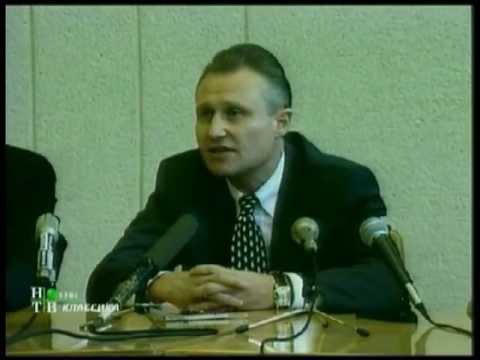 ЛЧ-1995 Дисквалификация Динамо Киев. ''Шубный скандал''