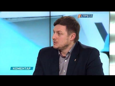 Закон про реінтеграцію Донбасу підписано: що далі. Коментарі Олега Осуховського