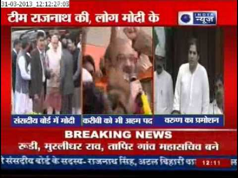 India News: Kapil Sibal is frightened with Modi