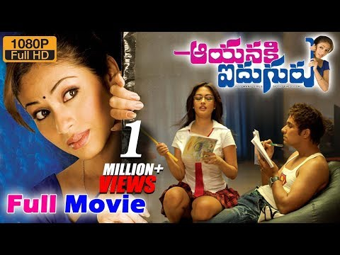 Diljale Movie Download - TarsiMp3com