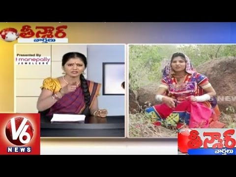 Savitri Funny Conversation with Mangli   Diamond Mines in Palamuru   Teenmaar News - V6 News