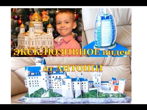 Занятие для детей ИЗ ПЕРВЫХ УСТ. Антошин ДЕБЮТ. ЭКСКЛЮЗИВ!!!