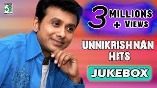 Unnikrishnan Songs | Super Hit Tamil Songs | Audio Jukebox