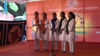 Malayalam Patriotic song - Ithu Bharatha Swathanthriya Sangeetham