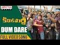 Dum Dare Full Video Song Kirrak Party Video Songs Nikhil Siddharth Simran Samyuktha mp3