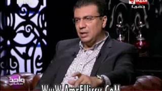 أسامة عباس يتحدث عن علاقته بسوزان مبارك وحقيقة خطبته منها في الماضي