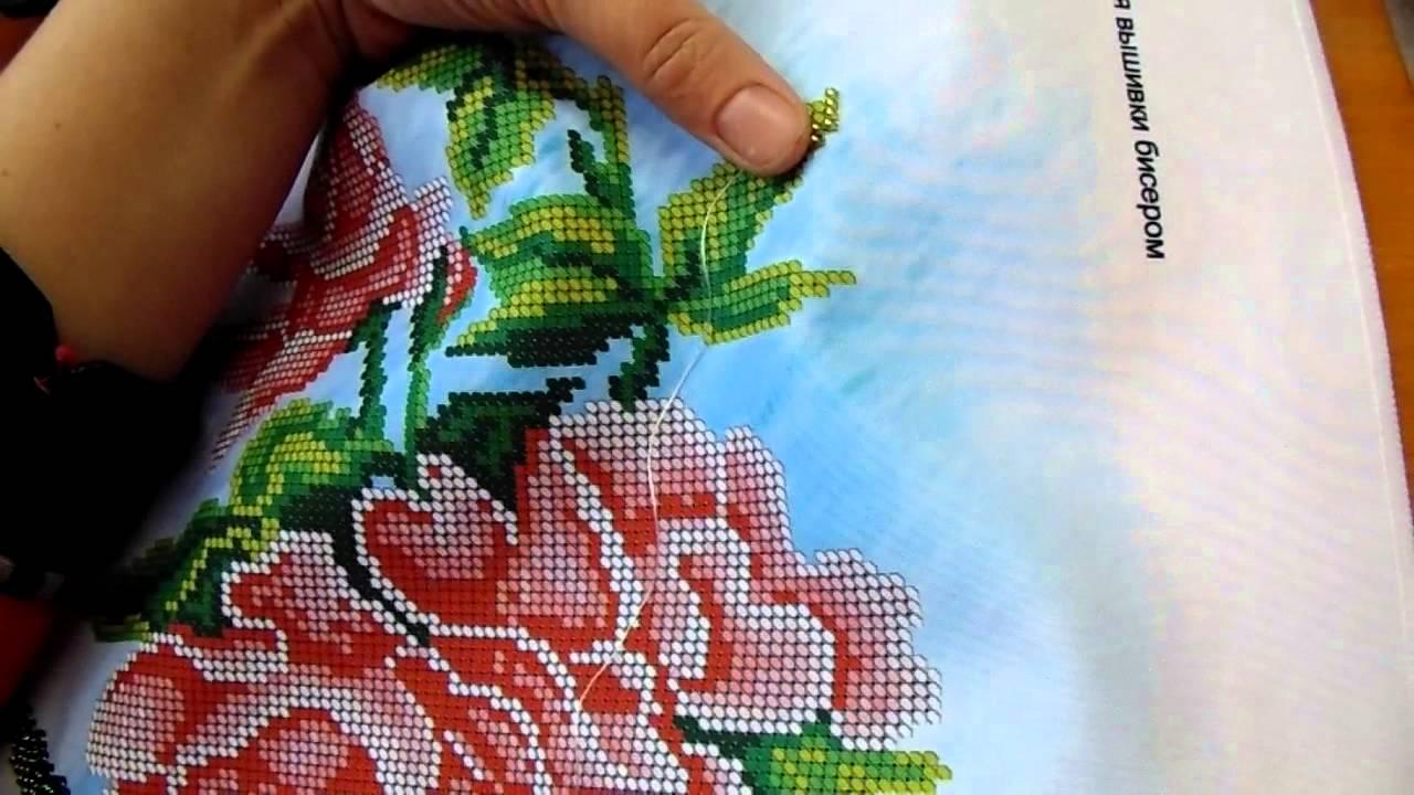 Секреты вышивки бисером для начинающих 16