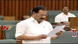 Andhra Pradesh Assembly Winter Sessions || Question Hour Part 03 || 20-11-2017
