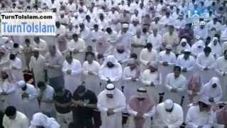 COMPLETE - Surat Al-Kahf - Muhammed al-Mohaisany - Taraweeh Ramadan 1434 - 2013