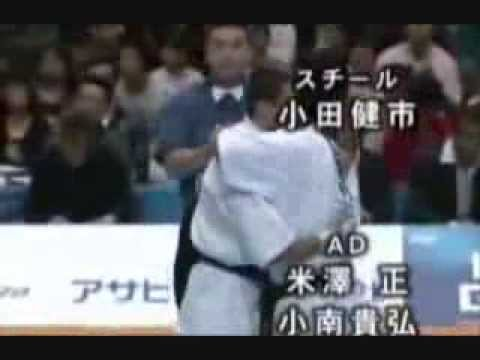 Kyokushin Karate 9th World Open Tournament 2007 Best HL Image 1