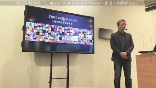 ASUS JAPAN がタッチパッドに新機能を追加した「ZenBook Pro 15 UX580」などを発表!