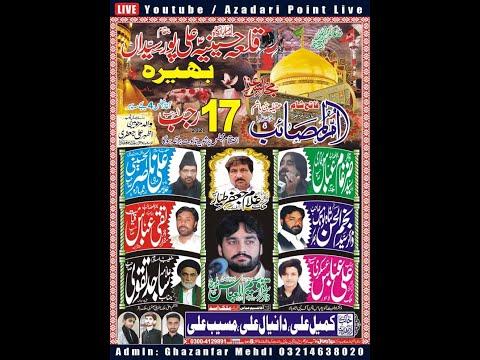 Live majlis 17 Rajab 2020 Bhera Sargodha