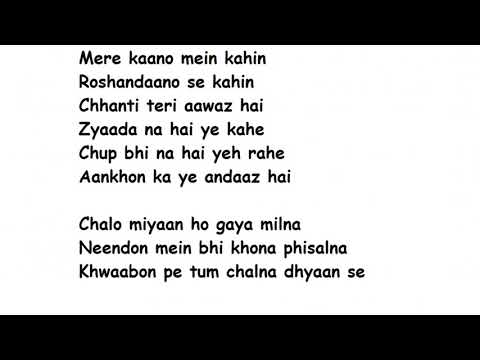 DHOKHA DHADI Lyrics Full Song Lyrics Movie - R… Rajkumar | Arijit Singh