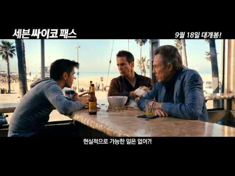 [세븐 싸이코패스] 예고편 Seven Psychopaths (2012) trailer (KOR)