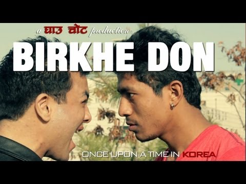 Nepali Short Film: Once Upon a Time in Korea