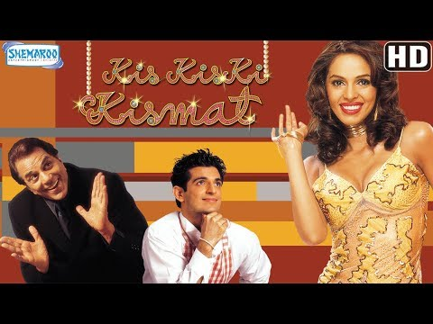 Kis Kis Ki Kismat (2004)(HD & Eng Subs) - Hindi Full Movie - Mallika Sherawat - Dharmendra thumbnail