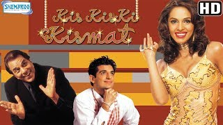 Kis Kis Ki Kismat (2004)(HD & Eng Subs) - Hindi Full Movie - Mallika Sherawat - Dharmendra