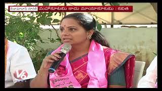 TRS MP Kavitha Election Campaign In Nizamabad Rural, Slams Mahakutami | TS Assembly Polls