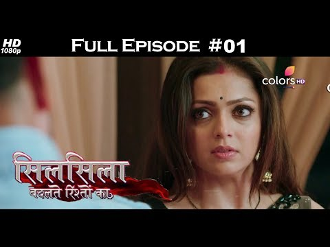 Silsila Badalte Rishton Ka - 4th June 2018 - सिलसिला बदलते रिश्तों का  - Full Episode thumbnail