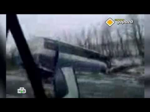 Дорожно-транспортные происшествия связанные с неблагоприятными погодными условиями.