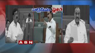 War of words of between BJP vishnu kamaraju and TDP leaders - AP Assembly - netivaarthalu.com