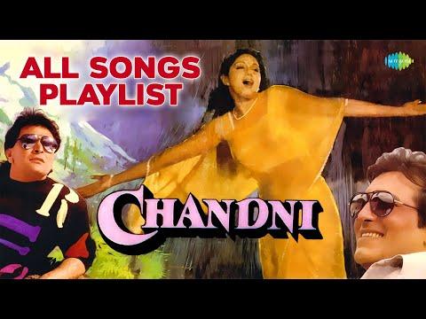 Chandni  Sridevi, Rishi Kapoor  चांदनी  श्री देवी, ऋषि कपूर  Vinod Khanna  All Songs