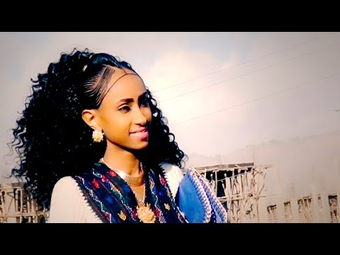 Kiros Girmay - Merhaba /መርሓባ  New Ethiopian Tigrigna Music (Official Video)
