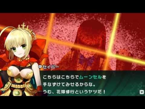 Fate/extra Ccc Nero Last