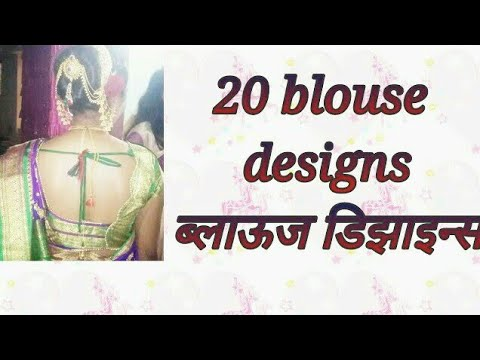20 Most beautiful blouse designs