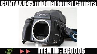 Contax 645 Medium Format SLR Film Camera Body with AE Finder and Film Back MFB-1 #EC0005