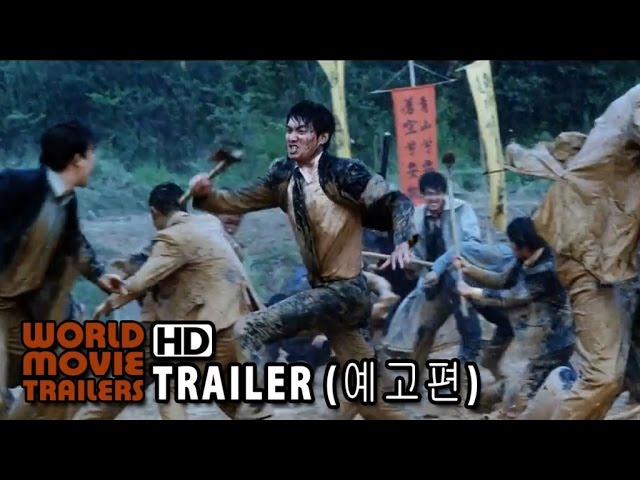 강남 1970 예고편 Gangnam 1970 Trailer (2014) HD