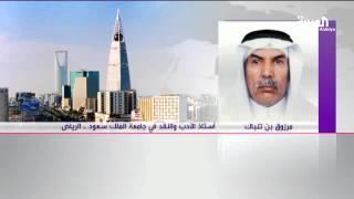 رحيل الأديب السعودي راشد المبارك