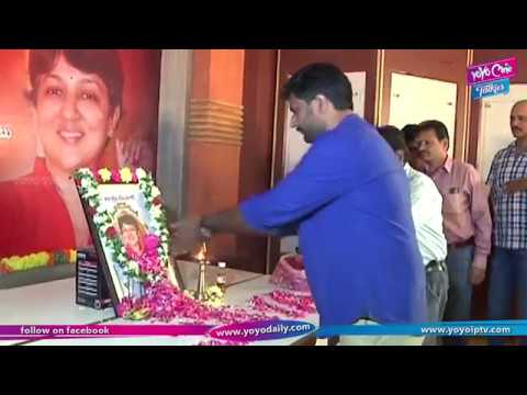 Tollywood Director B Jaya Condolence Meeting | B A RAju | YOYO Cine Talkies