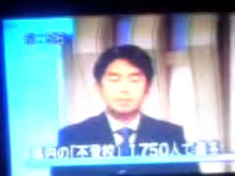 横尾泰輔の画像 p1_16