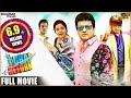 Dubai Return Hyderabadi Full Movie || Gullu Dada, Aziz Naser, Preethi || Shalimarcinema mp3 indir