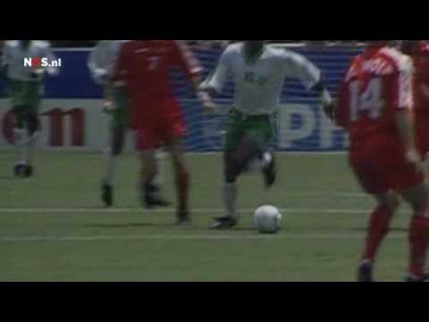 Saeed Al Owairan Saudi Arabia vs Belgium 1-0 First Round World Cup 1994 Dutch commentary
