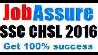 SSC CHSL 2016 Preparation details:  : Launching a special program JobAssure CHSL