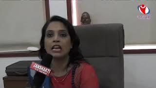 ARMIET Science Teachers Meet Janshakti News