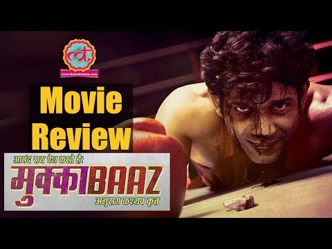 Anurag Kashyap की पहली फैमिली फिल्म Mukkabaaz | Movie Review | Vineet Singh | Ravi Kishan | Jimmi