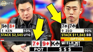Maniacs Pile Money in on Action Flop ♠ Live at the Bike!