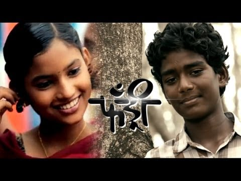 Fandry Song - Ajay Atul video