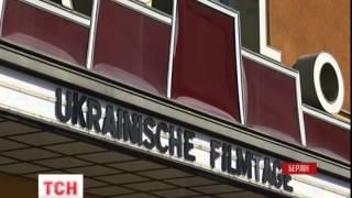 У Берліні стартують Дні українського кіно на підтримку режисера Сенцова - (видео)