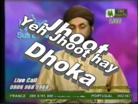 Qtv Istikhara 1 5 Sheikh Tauseef Ur Rehman Ary Qtv Kay Istikhara Ki Haqeeqat video