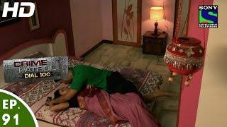 Crime Patrol Dial 100 - क्राइम पेट्रोल - Bardaasht- Episode 91 - 9th February, 2016