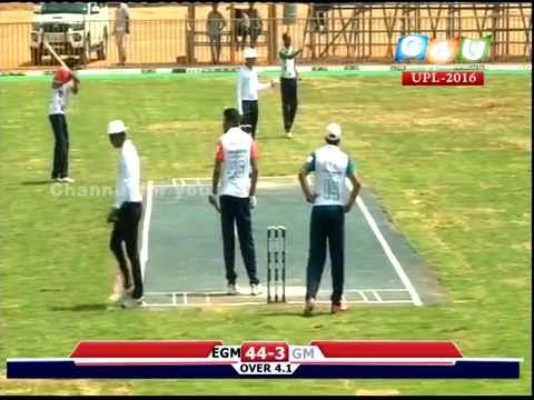 UDUPI PREMIER LEAGUE T10-Evergreen Sports Club, Mangalore VS Gugie 11 Mumbai -2016 (1st Inning)