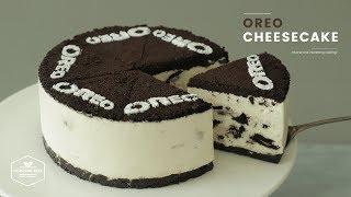 노오븐!😋 오레오 치즈케이크 만들기 : No-Bake Oreo Cheesecake Recipe : オレオレアチーズケーキ | Cooking tree